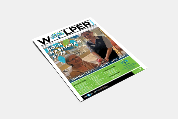 wolper pulse volume 1 issue 21